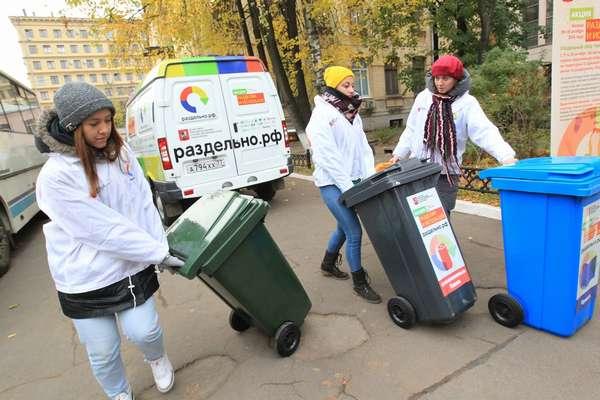 Акция по раздельному сбору мусора