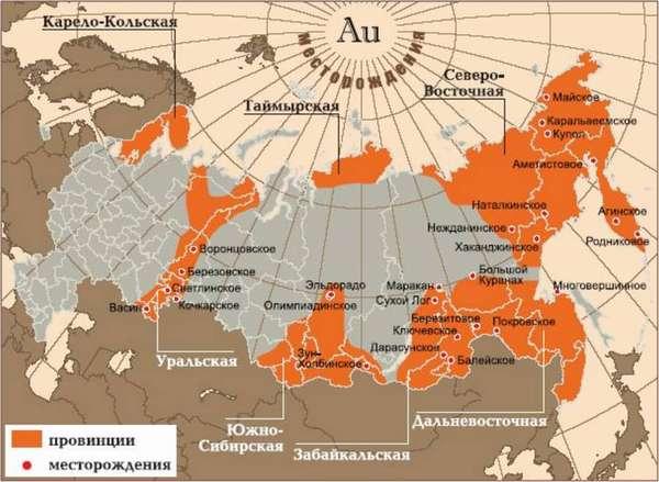 Рейтинг крупнейших месторождений золота в России на сегодня + топ золодобывающих компаний