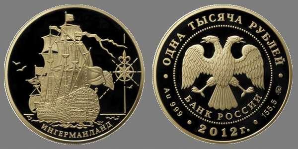 где можно купить золотые монеты сбербанка цена сегодня подтверждение занимаемой должности