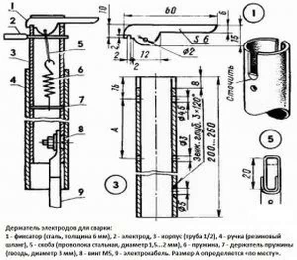 Самодельный держатель электродов - схема