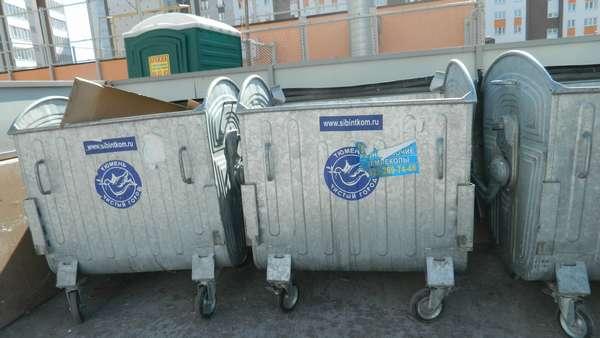 металлические мусорные контейнеры