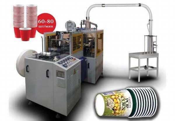 Среднескоростная машина для производства бумажных стаканов