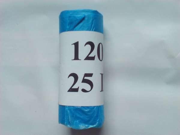 Мусорные мешки и пакеты на 120 литров