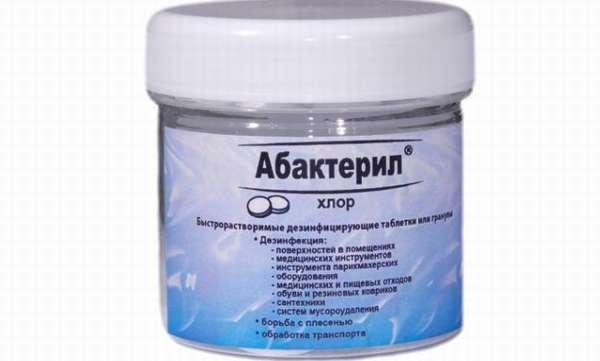 Хлорные таблетки для дезинфекции