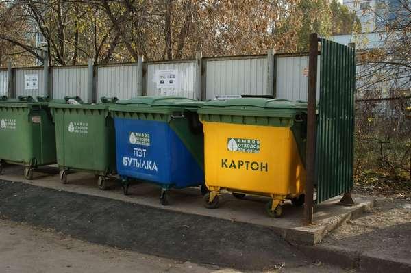 оборудованные места складирования мусора