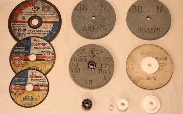 Шлифовальные круги по металлу