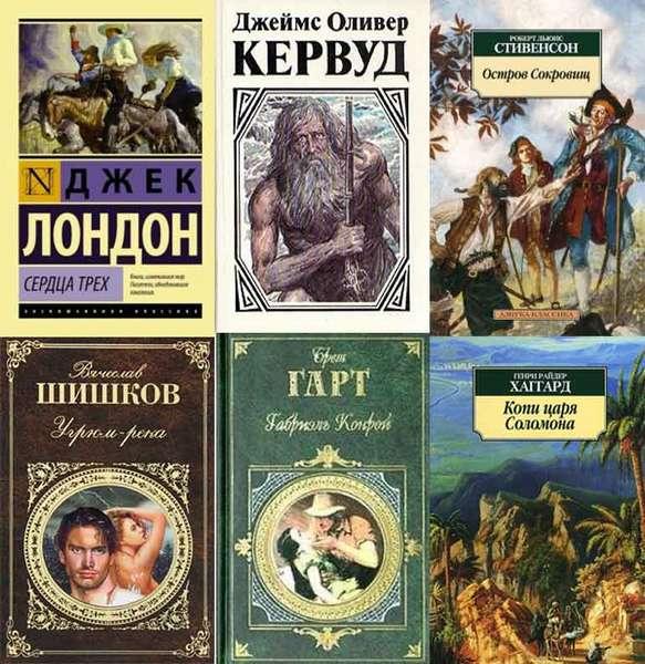 ТОП-10 книг про золотоискателей и золото на русском, украинском и английском языках