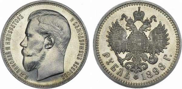 Сколько сегодня стоит серебряная монета Николая II 1 рубль 1898 года выпуска?