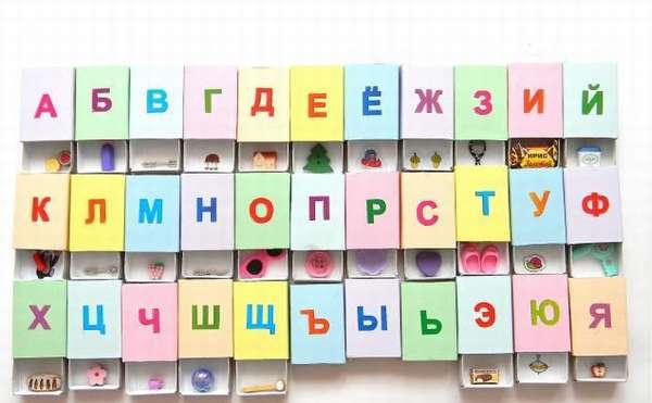 алфавит из спичечных коробок