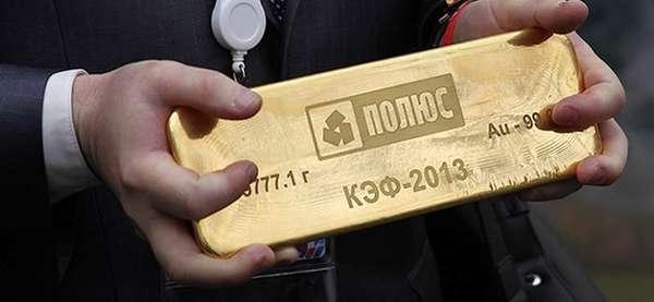 Выгодны ли сегодня вложения в золото: рейтинг способов инвестиций + пошаговая инструкция для новичков