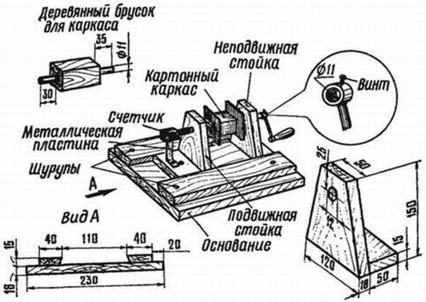Самодельный намоточный станок - схема устройства