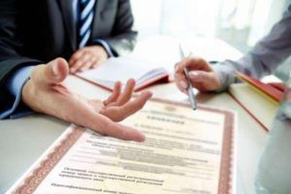 Процесс оформления и получения лицензии занимает много времени , в оформлении могут помочь юридические фирмы