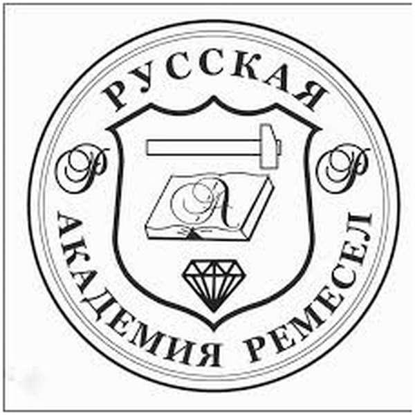 Герб Русской Академии Ремесла