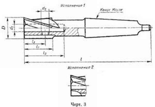 Цековки цилиндрические для обработки опорных поверхностей под крепежные детали по ГОСТ 26258-87