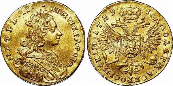 Все о золотых монетах царской России: разновидности и сколько сегодня стоят самые редкие экземпляры