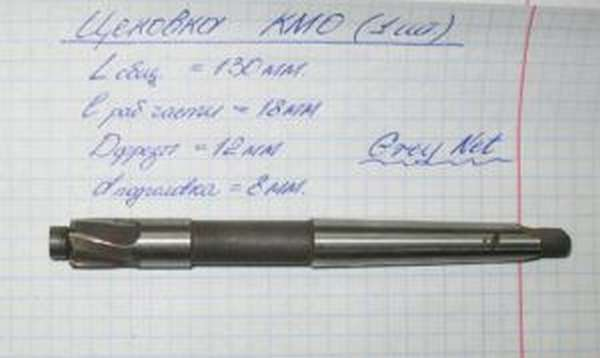 Цековка со сменной цапфой, диаметр 12 мм