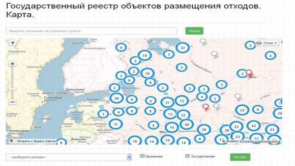 карта ГРОРО