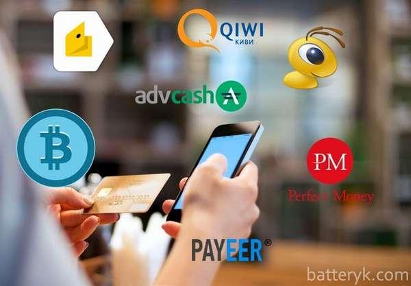 Новые технологии в IT-индустрии