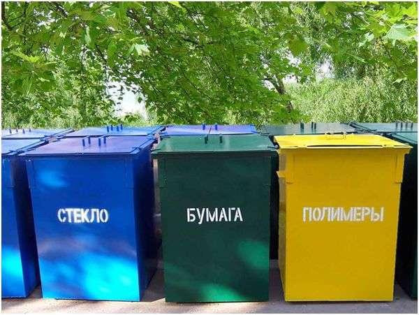 контейнеры для стекла, бумаги и полимеров