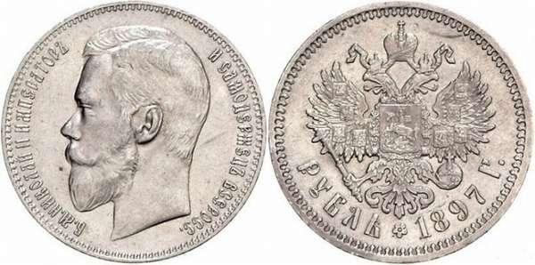 Цена серебряной монеты 1 рубль 1897 года Николая II на сегодня: от чего зависит стоимость и где ее купить или продать