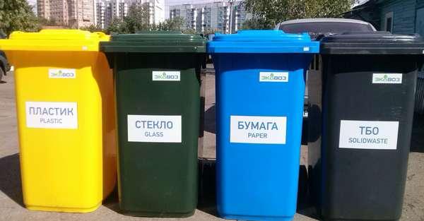раздельно-мусор-виды
