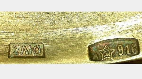 Как расшифровать клеймо 916 пробы (со звездой) это серебро или золото и сколько сегодня стоит грамм?