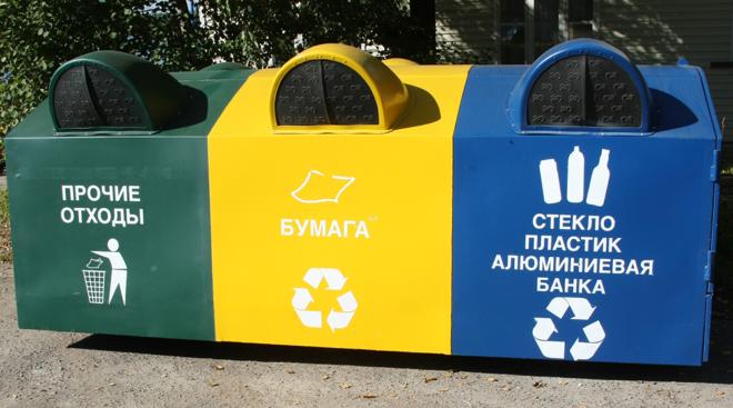 Раздельный выброс мусора