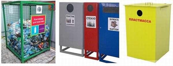 контейнеры для пэт отходов