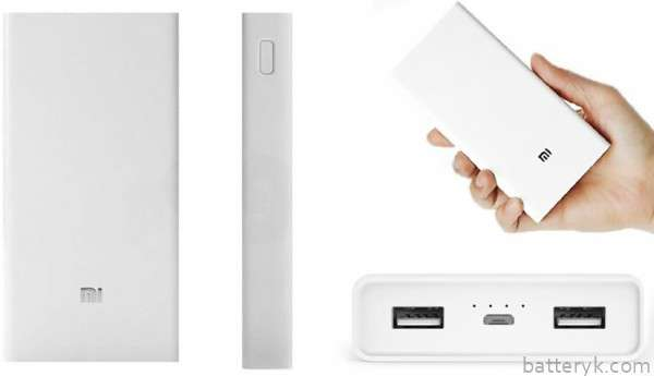 Power bank Xiaomi Mi 20000 мА/ч