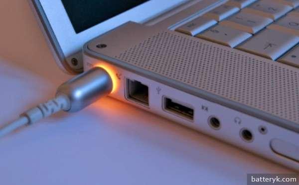 Зарядка ноутбука