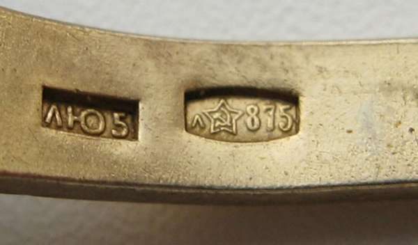 Существует ли 875 проба золота (клеймо со звездой) или это все-таки серебро