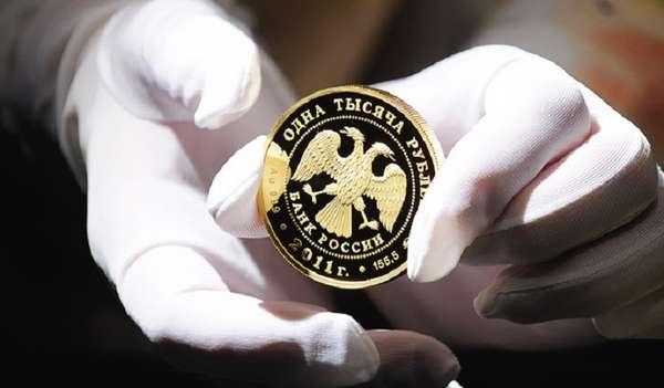 Выгодно ли сегодня открывать вклад в золото в Сбербанке: на что рассчитывать + подводные камни