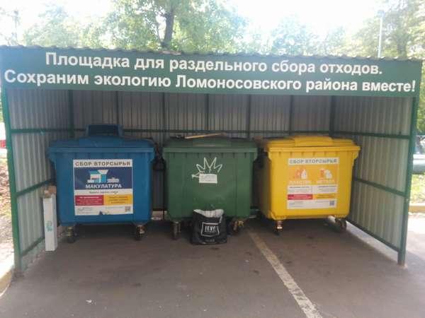 Ситуация с мусором в России